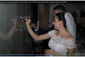 рисование световом шоу на свадьбу винница