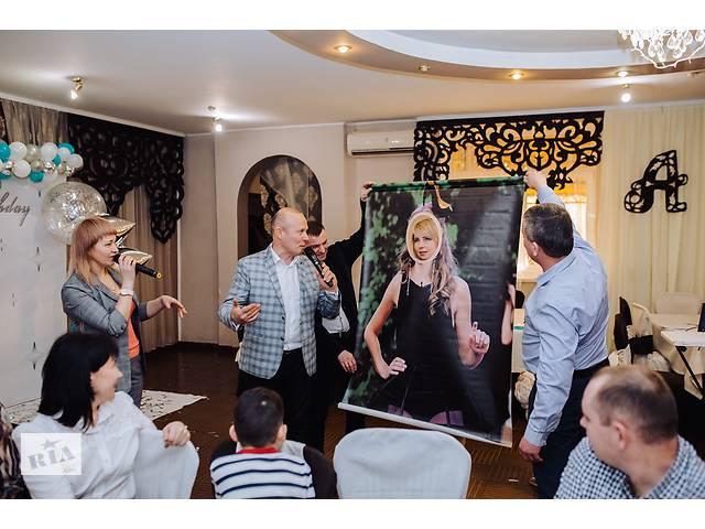 купить бу Сергей Магденко ведущий свадьбы  в Украине