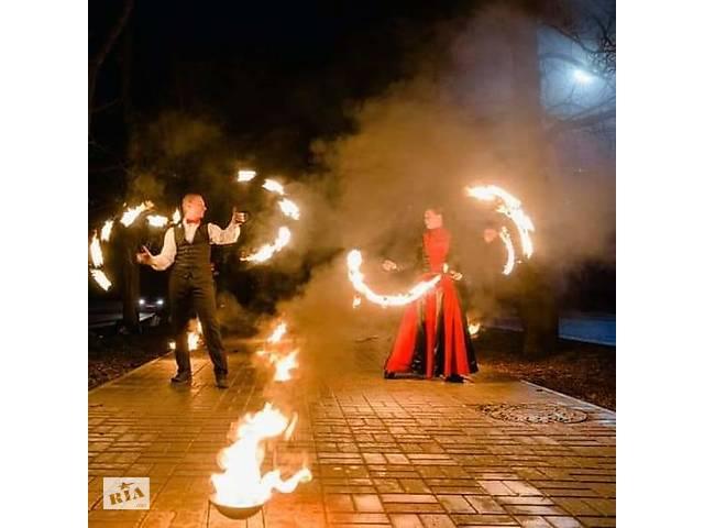 Вогняне шоу Черкаси , весільне шоу Україна , фаєршоу на ювілей , вогняний сюрприз на День народження- объявление о продаже   в Украине