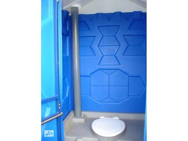 купить бу Біотуалет кабіна в Дніпрі (Дніпропетровськ)