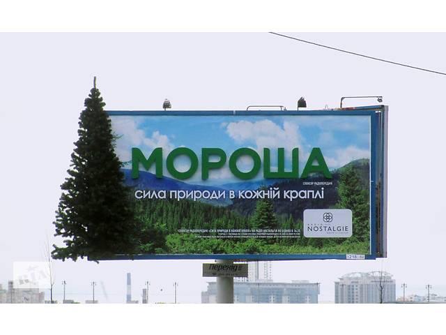 Билборды, ситилайты, брандмауэры, наружная реклама- объявление о продаже  в Киеве