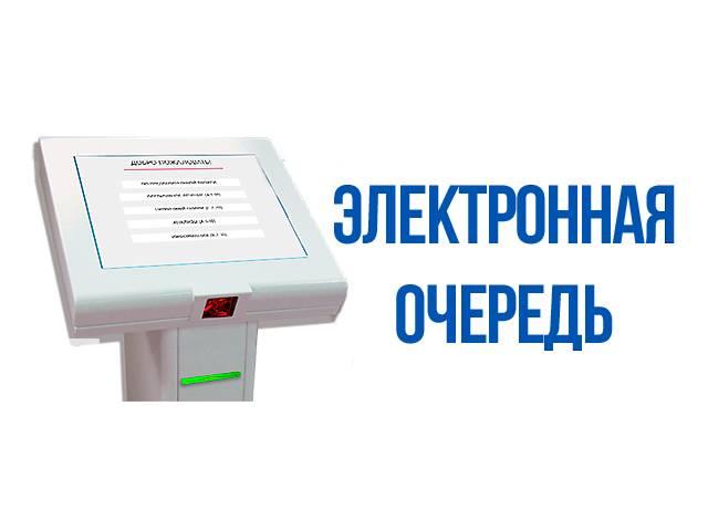 продам Регистрирую на электронную очередь для срочного оформления загранпаспорта или id карты бу  в Украине