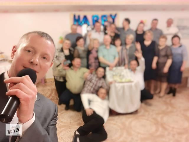 Жива музика, дискотека, ведучий на день народження, ювілей, весілля- объявление о продаже  в Київській области