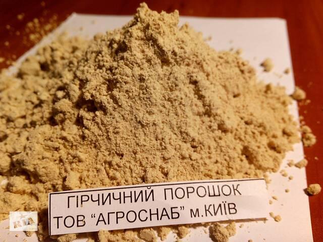Натуральное средство для мытья посуды Сухая горчица- объявление о продаже  в Киеве