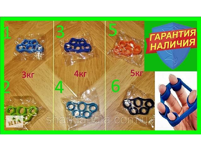Тренажер кистевой эспандер на разжимание пальцев реабилитация Еспандер- объявление о продаже  в Херсоне
