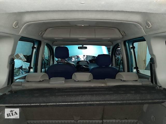 купить бу Салон в сборе + авиабокс Рено Кенго 2 Renault Kangoo 2008-2019 г. в. в Ровно