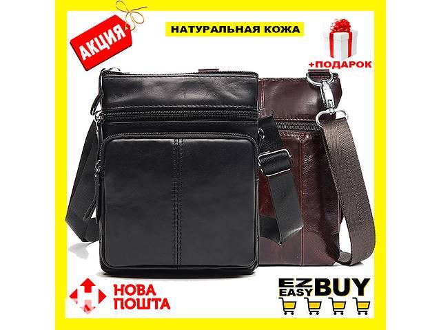 купить бу Мужская сумка барсетка Westal из Натуральной кожи в Харькове