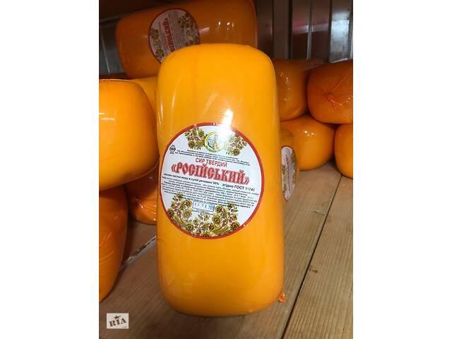 купить бу Сыр твердый оптом от производителя в Баре