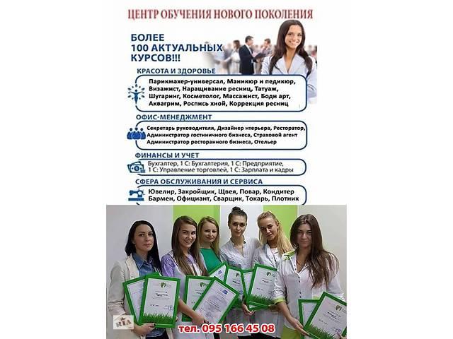 продам Обучение психолог бу  в Украине