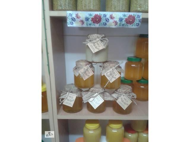 купить бу Продам мед с собственной пасеки в Львове