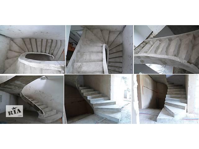 бу Сходи бетонні в Львовской области