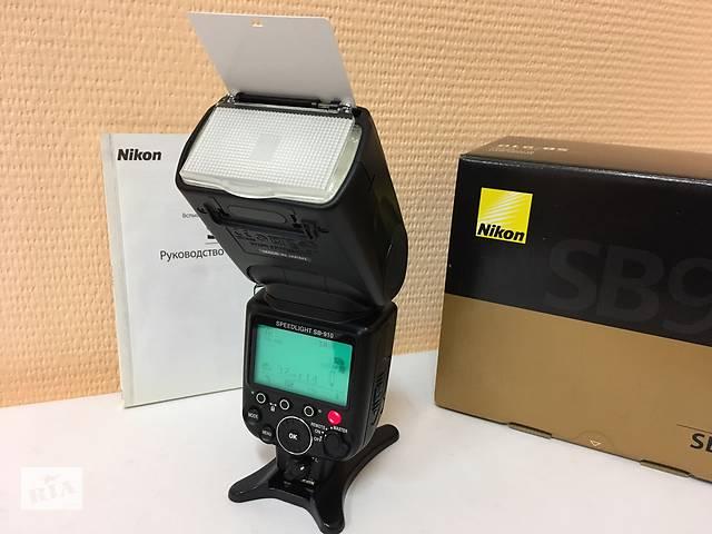 бу Спалах Nikon Speedlight SB-910 в Миколаєві
