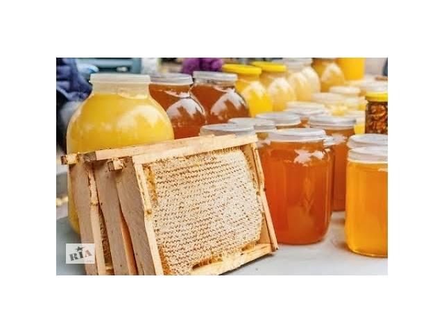 купить бу Мед з лісової пасіки в Золочеві