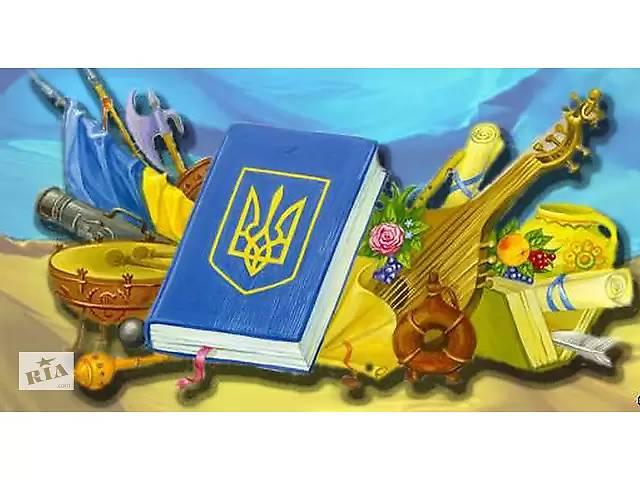 продам Авторське виконання курсових, дипломних, магістерських, статей, рефератів, презентацій. ПЕРЕВІРКА НА ПЛАГІАТ. бу  в Украине
