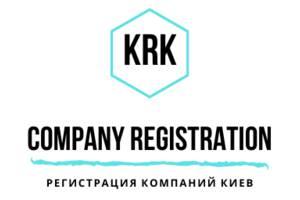 Регистрация частного предпринимателя (СПД, ИП)