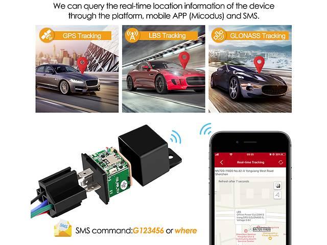 бу GPS Tracker трекер автомобильный MV720 модуль реле сигнализация для автомобиля авто в Южном (Южный)
