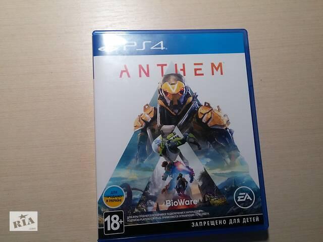 продам Гра SONY Anthem [PS4, Russian subtitles]  Тип - Екшн (Action), платформа - PS4, тип носія - Blu-ray диск, бу в Ланівці