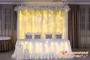 Оформление свадьбы, Украшение зала, Арка, церемония, чехлы на стулья, Флористика, Фотозоны, шампанское, Букет