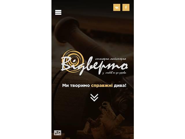 продам Продам Столярний бізнес бу в Киеве
