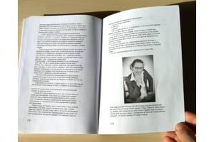 Книга под реализацию Виталия Косору La mia vita  Бестселлер 2019 года