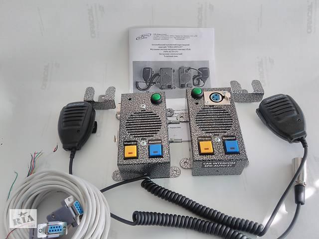 бу автомобільні переговорні пристрої  водий-кунг або кабіна-кузов в Черкасах