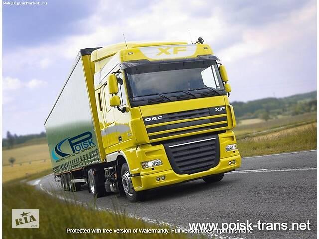купить бу Международные перевозки опасных грузов  в Украине