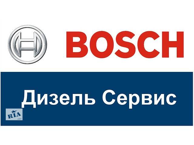бу Ремонт Топливной Системы, Форсунки, Насос-Форсунок, ТНВД Common Rail  в Украине
