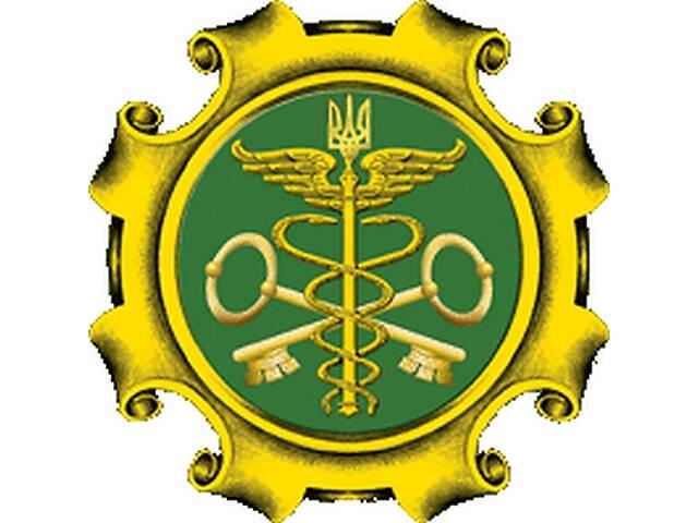 купить бу Таможенный брокер в Черниговской области