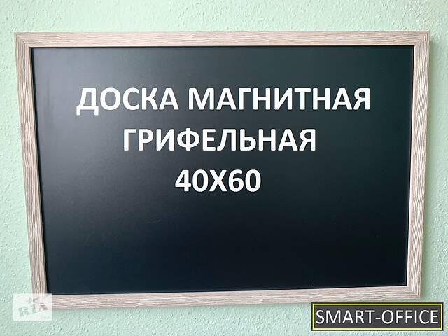 бу Меловая доска черная 60*40 магнитная в Киеве