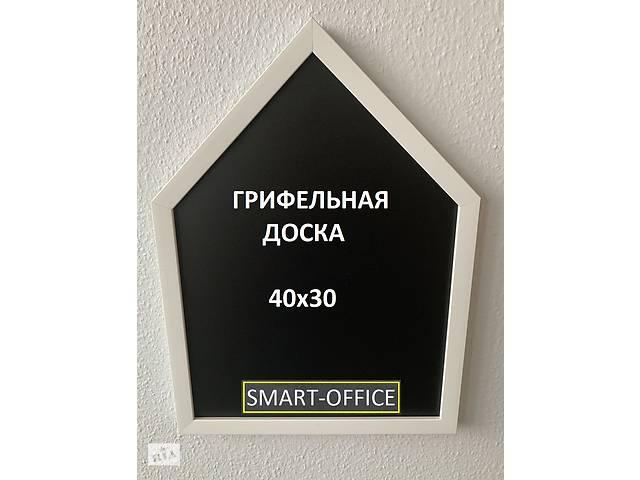 купить бу Меловый домик в Киеве