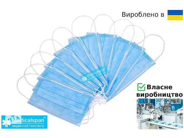 Маска медицинская трехслойная Повседневная Medicalspan- объявление о продаже  в Запорожье