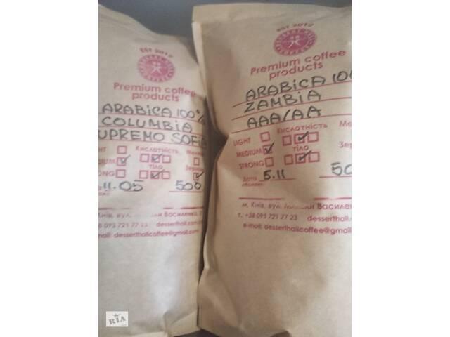 продам Кофе Арабика бу в Киеве