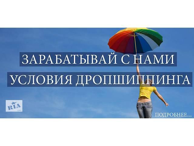 бу ДРОПШИППИНГ, Девченки! Бытовая техника, электроника и детские товары!  в Украине