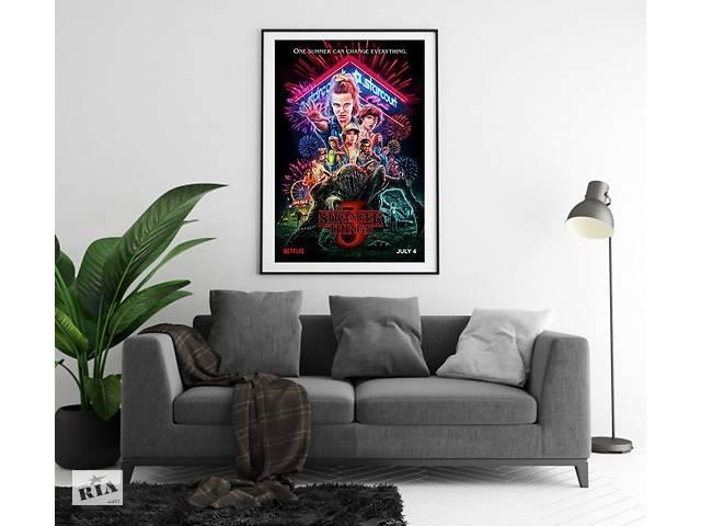 """продам Постеры/плакаты сериала """"Очень странные дела"""", Stranger Things бу в Львове"""
