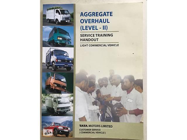 Продам книгу по ремонту грузовика ТАТА. Б/У.- объявление о продаже  в Чернигове