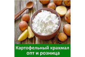 Крахмал картофельный Беларусь 1 с оптом