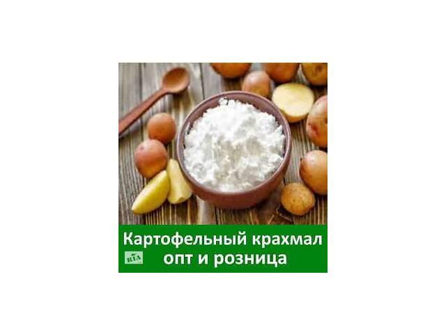 продам Крахмал картофельный Беларусь 1 с оптом бу в Киеве