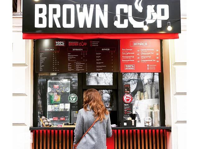 купить бу Продается кофейня сети Brown Cup в центре Киева  в Украине