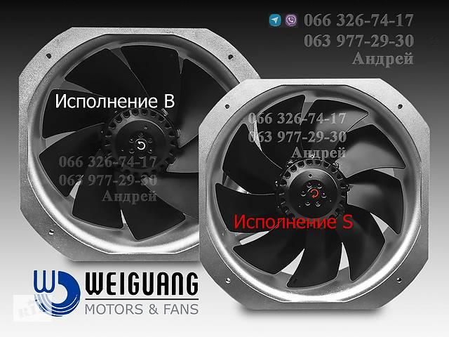 ОСЕВЫЕ AC-ВЕНТИЛЯТОРЫ WEIGUANG серии YWF 2E … GB- объявление о продаже  в Одессе