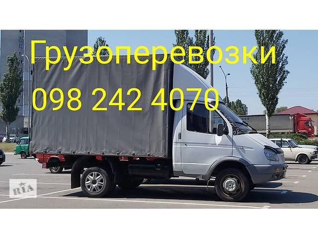 Грузоперевозки Днепр,Каменское.- объявление о продаже   в Украине