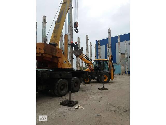 Строительство, реконструкция промышленных зданий. Бетонные, земляные работы- объявление о продаже   в Украине