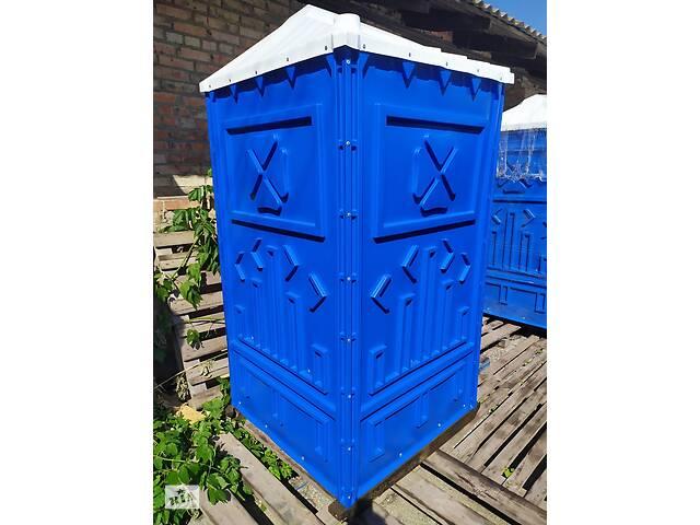 бу Туалет передвижной автономный, биотуалет в Днепре (Днепропетровск)