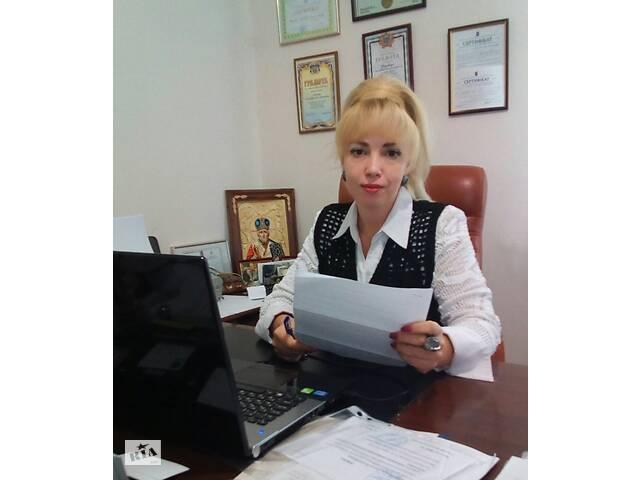 Послуги адвоката- объявление о продаже  в Тернопольской области