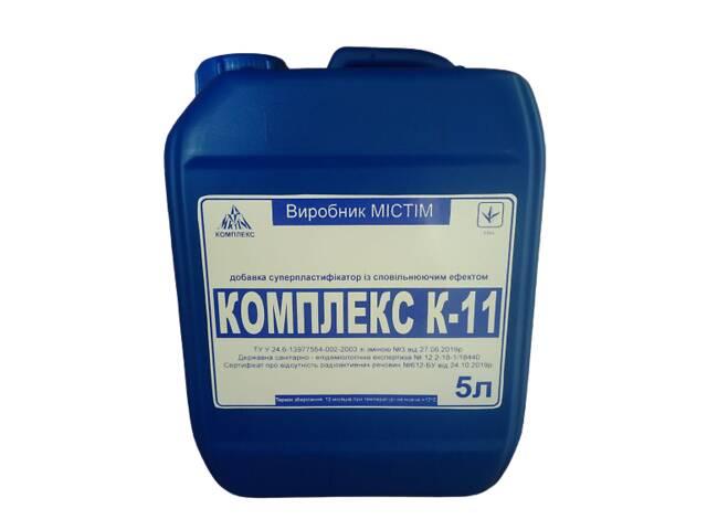 бу Добавка пластифицирующая, водоредуцирующая, продлевает срок сохраняемости первоначальной подвижности смесей К-11 в Ровно