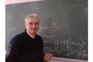 Автор студенческих работ ONLINE по всей Украине.