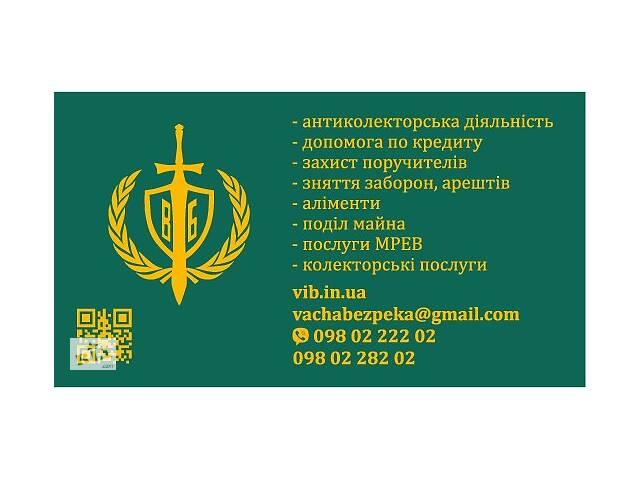 купить бу Юрист  в Украине
