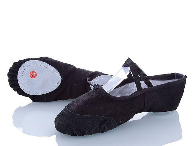 продам Балетки взуття для танців хореографії, гімнастики оптом бу в Одесі