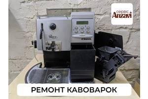 Ремонт кавоварок, ремонт кофеварок, кофемашин