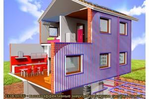 ECOCOLT® - высокоэффективные энергосберегающие системы домов.