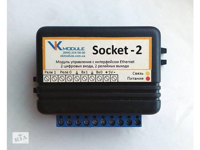 Модуль Socket-2 vkmodule 2 входа, 2 реле - объявление о продаже  в Запорожье